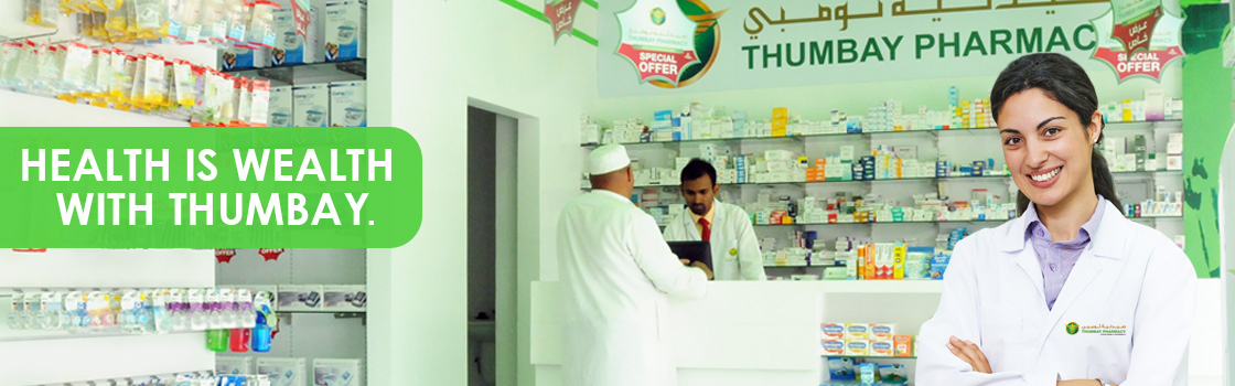 Thumbay-Pharmacy-New-Web-Slide-1-1