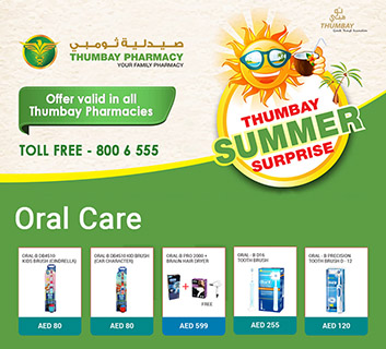 Thumbay Summer Surprise – Oral Care