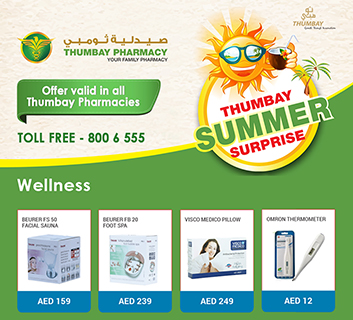 Thumbay Summer Surprise – Wellness