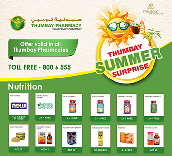 Thumbay Summer Surprise – Nutrition