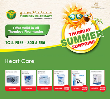 Thumbay Summer Surprise – Heart Care