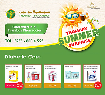 Thumbay Summer Surprise – Diabetic Care
