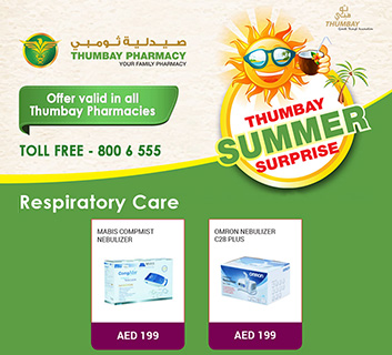 Thumbay Summer Surprise – Respiratory Care