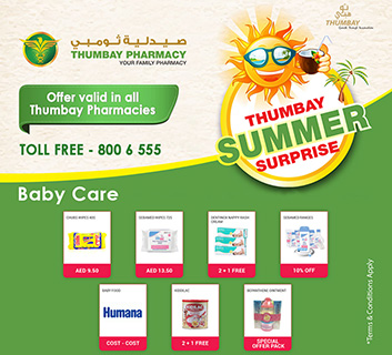 Thumbay Summer Surprise – Baby Care