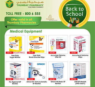Back to School – Medical Equipment