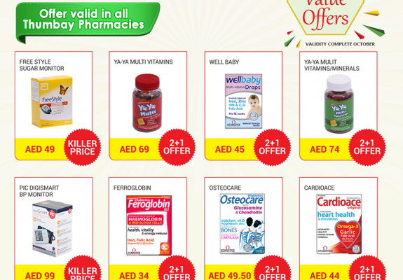 thumbay-pharmacy-value-offers-3-all-products