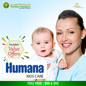 Thumbay Value offers – Kids Care
