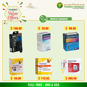 Thumbay Value offers – Medical Equipment