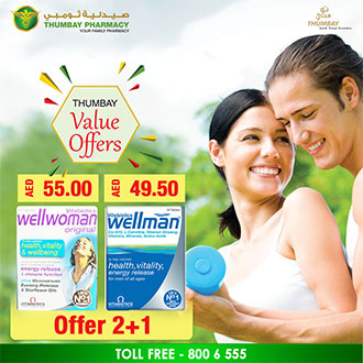 Thumbay Value offers – Nutrition