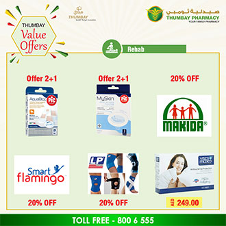 Thumbay Value offers – Rehab