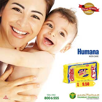 Thumbay Warm Winter Offers – Kids Care
