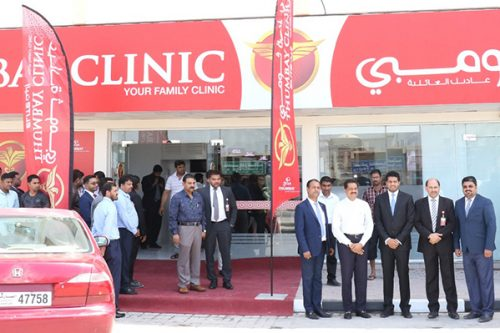 Thumbay Group Opens New Clinic, Pharmacy in Kalba-Sharjah