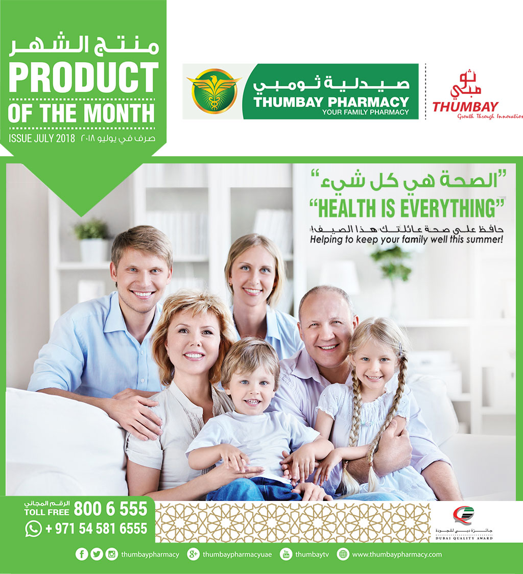 Thumbay Pharmacy – Proudct of the month – July